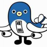 千葉県成田市の大型商業施設を紹介するぞー!【ボンベルタ、イオン、ユアエルム】