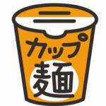 あまりにくだらないWebサービス見つけた!カップ麺タイマー『カップ麺たべよ。』