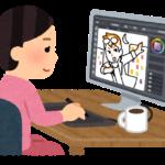 これは素晴らしい!オンラインで画像加工と編集ができるWEBアプリ『バナー工房』【パソコンアプリ】