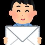 登録不要、無料で捨てアドが作成できるWebサービス『QuickMail』