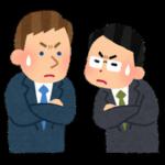 外資系企業に英語は必要?英語が出来ない人の対処法と体験談