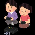 成田市のゲームショップ一覧